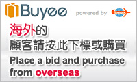 海外からの入札購入はコチラ【Buyee】